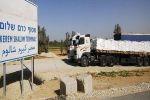 إدخال 250 شاحنة لغزة وتصدير 3 لأوروبا