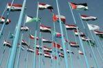 تحقيق خاص حول القمم العربية: القمم العربية من