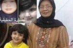 السعودية ترحل الخادمات الاندونسيات من اراضيها ...والد تالا يروي احداث الجريمة