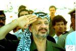 تعميم:العهد والقسم لرمز الشهداء ياسر عرفات