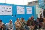 'ألاونروا' تعيد فتح مراكزها في قطاع غزة