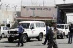 الاحتلال يبدأ بتطبيق القانون الجنائي الإسرائيلي على الأراضي الفلسطينية