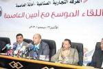 اليمن ..  لقاء موسع بصنعاء لمناقشة الشراكة بين القطاع الخاص والجهات الرسمية لإنجاح حملة النظافة