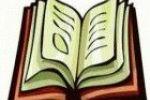 طفل مصري يكتشف صورة جده عارياً بكتاب مدرسي