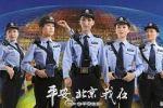 الشرطة اليابانية تطارد أصحاب أحذية بكاميرات تصور أسفل جونلات النساء