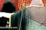 كالجمر تحت الرماد- فتاة سعودية في سن ال15 تتزوج من تسعيني
