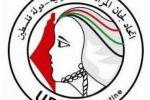 اتحاد لجان المرأة يدعو لايقاع اقصى العقوبة بمتهمي الاغتصاب