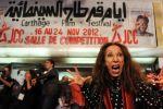 'تينبكتو' بافتتاح مهرجان قرطاج السينمائي