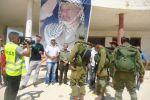 نشطاء من اللجان الشعبية والوطنية وهيئة المتابعة ينظمون فعالية شعبية على اراضي البحر الميت في اريحا