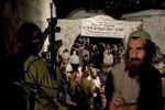 مئات المستوطنين يؤدون طقوسا دينية في نابلس