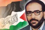 عشرون عاما على اغتيال مؤسس الجهاد الاسلامي