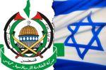اسرائيل تعرض على حماس هدنة 10 سنوات مقابل امتيازات اقنصادية..وحماس تنفي