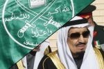 (كريستيان مونيتور): لهذه الأسباب (يتودد) السعوديون إلى جماعة الإخوان
