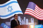 صفعة دبلوماسية لاسرائيل باحتفال نقل السفارة