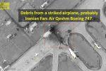 إسرائيل تنشر صور 'ليلة إسقاط الطائرة الروسية'