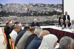 قرارات مهمة للقيادة: تصعيد شعبي وانضمام لمنظمات دولية