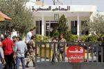 الحكم على اردنيين خططا لتفجير سفارة اسرائيل