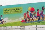 رغم الإغراءات.. الإيرانيون يخشون الإنجاب