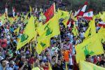 واشنطن توسع العقوبات على حزب الله