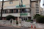 استقالة 400 عضو من 'جبهة' الإخوان بالأردن
