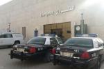 إطلاق نار على طبيب أردني في مستشفى بالسعودية