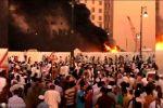 تفجيران انتحاريان قرب الحرم النبوي الشريف وبالقطيف