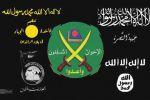 رسالة الظواهري تكشف الصراع على 'بقايا الإخوان'