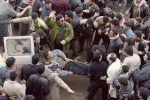 مسيرة فلسطينية بذكرى مجزرة الحرم الإبراهيمي