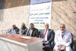 مؤسسة الربط للتنمية تدشين المخيم الطبي المجاني الأول بصنعاء ....