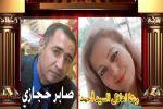 صابر حجازى يحاور الشاعرة السورية رشا اهلال السيد احمد