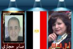 صابر حجازي يحاور الكاتبة المصرية آمال الشاذلي