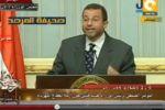 فيديو وتعليقات:رئيس وزراء مصر يقترح على الشعب السكن في