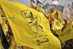 فتح باقليم شرق غزة تنعى ابنة المناضل رامي السوسي