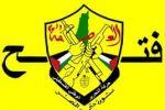 فتح بسلفيت تنظم حملة للتبرع بالدم لصالح جرحى العدوان على غزة