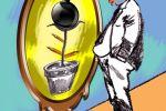 كرتون(لوحة الربيع العربي)