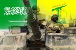 السعودية تقرر إبعاد كل مقيم متعاطف مع حزب الله