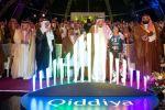 عرض روسي بالرياض للاعبات سيرك يطيح برئيس هية الترفيه السعودية