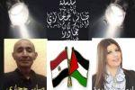 صابر حجازي يحاور الشاعرة والباحثة الفلسطينية ايمان مصاروة