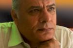 أهالي بيلا ينتفضون ضد بثينة كشك وكيلة وزارة التربية والتعليم بكفر الشيخ...د. حامد الأطير