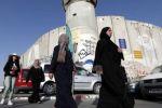 لماذا وئدت 'صفقة القرن' للسلام في الشرق الأوسط في مهدها؟