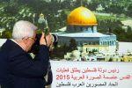 صحفي إسرائيلي: عباس ورجاله يقضون معظم وقتهم خارج البلاد!