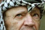 ندوة بطولكرم تستعرض مسيرة الشهيد ياسر عرفات