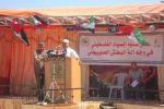اتحاد لجان العمل الزراعي ينظم مهرجانا تضامنيا بعنوان