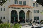الهندسة وتكنولوجيا المعلومات في العربية الأمريكية تكرم الطالب الأول على الكلية والجامعة