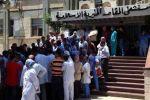 اكبر مستشفى فلسطيني في القدس مهدد بالإغلاق بسبب أزمة مالية