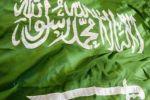 مقتل شخصين في السعودية خلال تظاهرة تندد باعتقال رجل دين