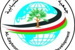 وفد جمعية الزيتونة يزور الجامعة العربية الامريكية