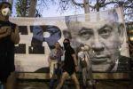'اسرائيل': نتنياهو أمام محكمة  الفساد اليوم