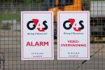أكبر شركة حراسة بريطانية تغلق مكاتبها بإسرائيل بسبب المقاطعة