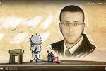 الائتلاف الأوروبي يحذر من استمرار اعتقال القيق ويدعو للإفراج الفوري عنه بعد دخوله اليوم الـ 71